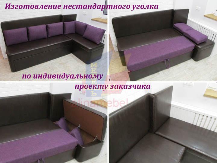 Изготовление нестандартного дивана под заказчика