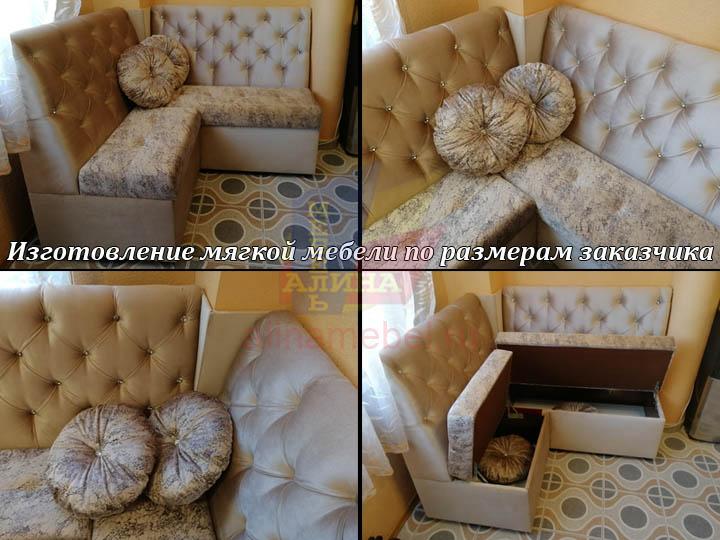 Изготовление дивана для кухни с колонной