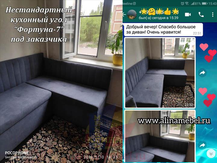 Угловой диван для кухни на заказ