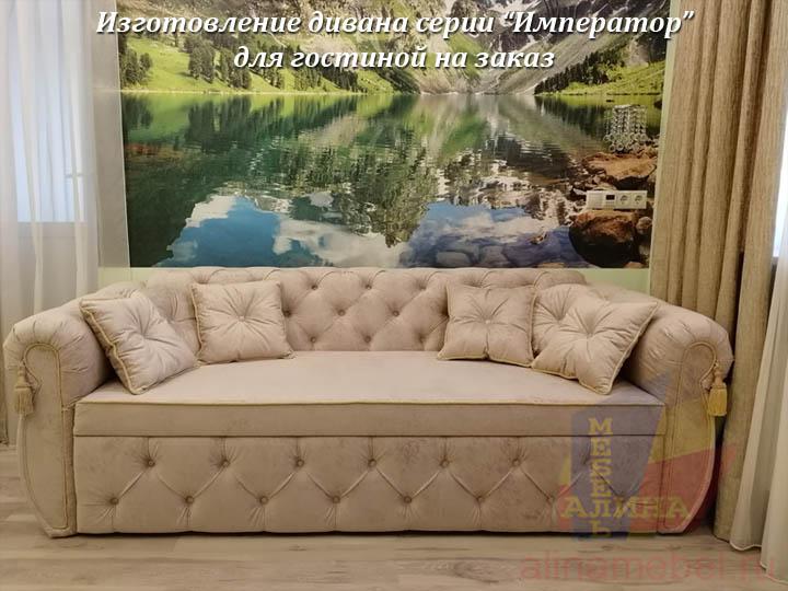 Нестандартная мягкая мебель от фабрики Алина Мебель