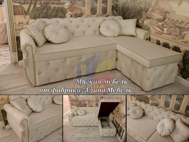 Угловой диван с кареткой на заказ