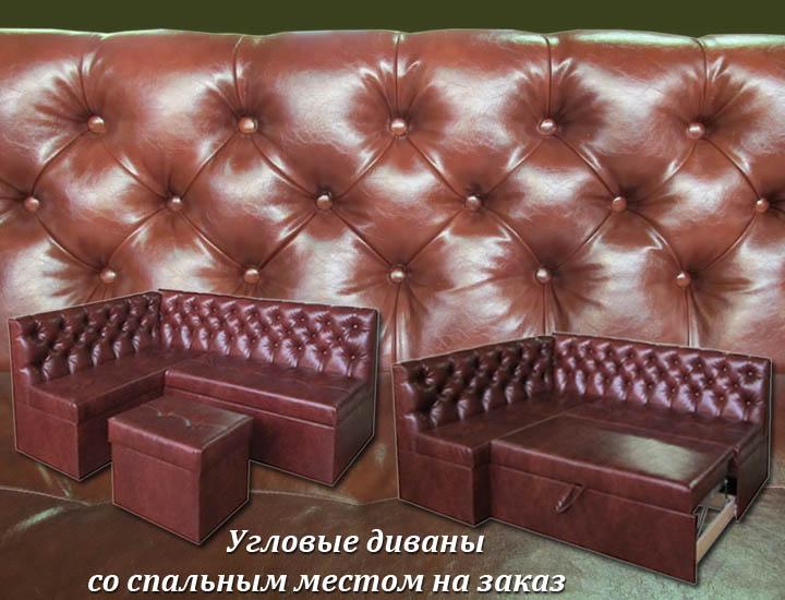 Изготовление угловых диванов для офиса на заказ