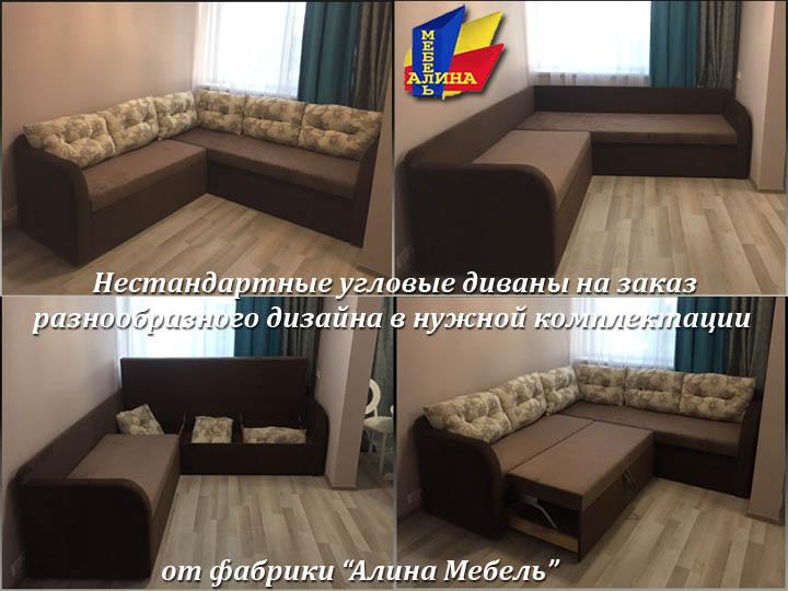 Угловые диваны на заказ от фабрики Алина Мебель