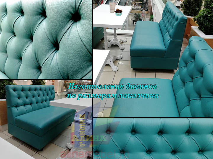 Производство диванов для кафе и ресторана на заказ