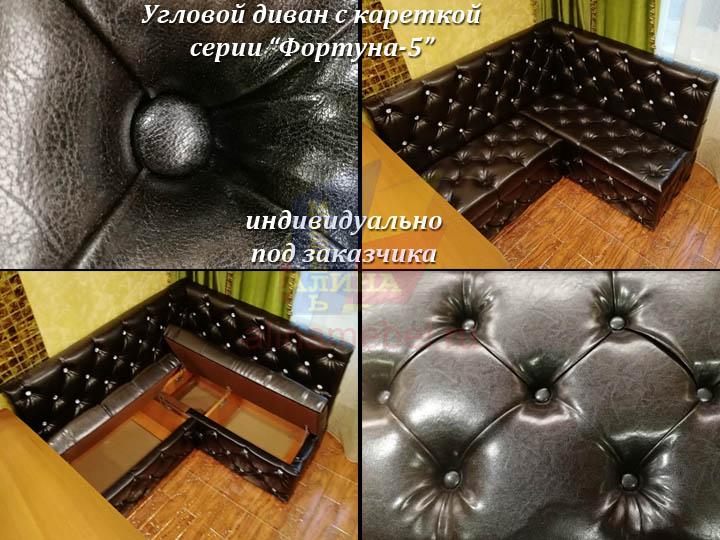 Изготовление диванов с кареткой на заказ