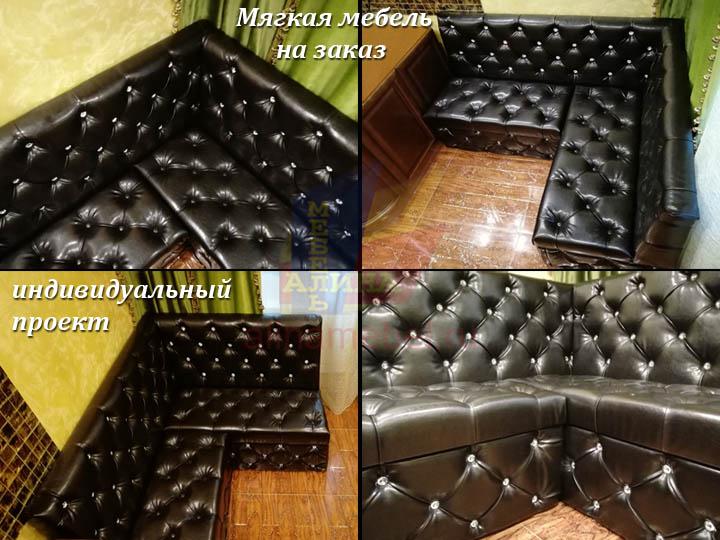 Производство диванов с кареткой на заказ