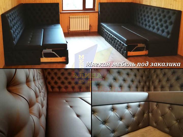 Мягкая мебель на заказ с кареткой пуговицами