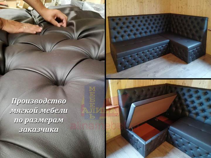 Производство диванов по размерам заказчика