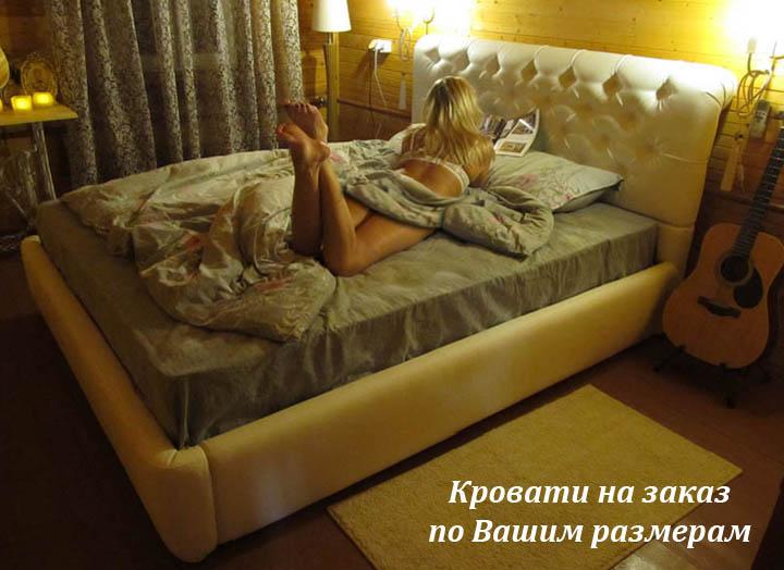 Мягкие кровати на заказ