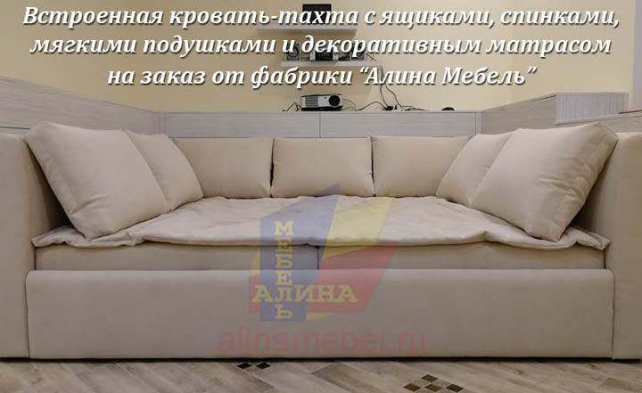 Кровать тахта для спальни на заказ