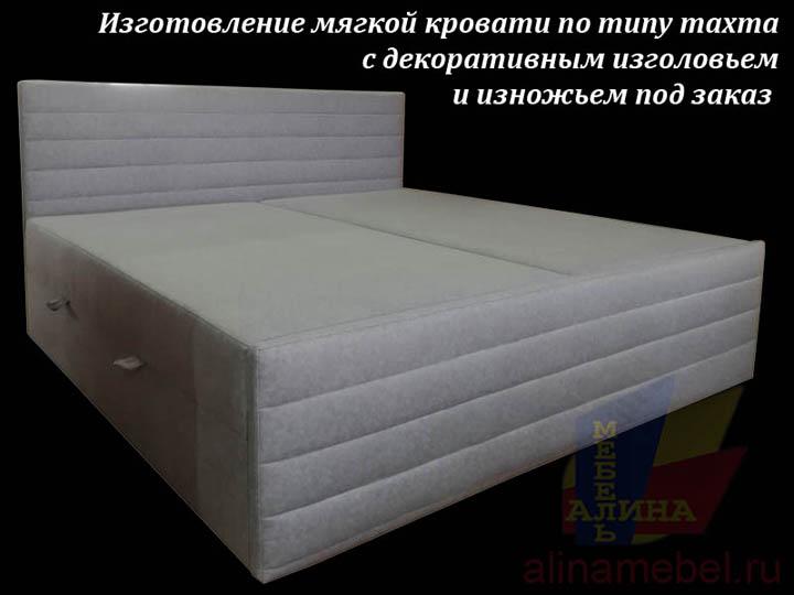 Кровать тахта на заказ