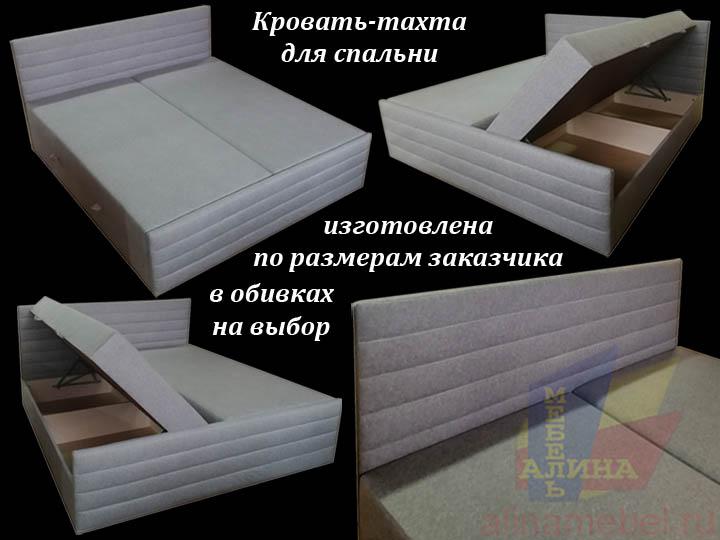 Кровать с изголовьем на заказ