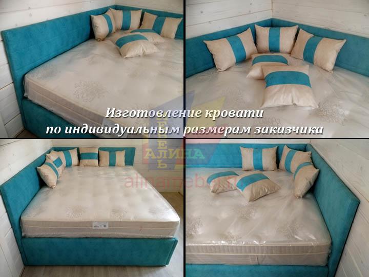 Кровать с декоративными спинками