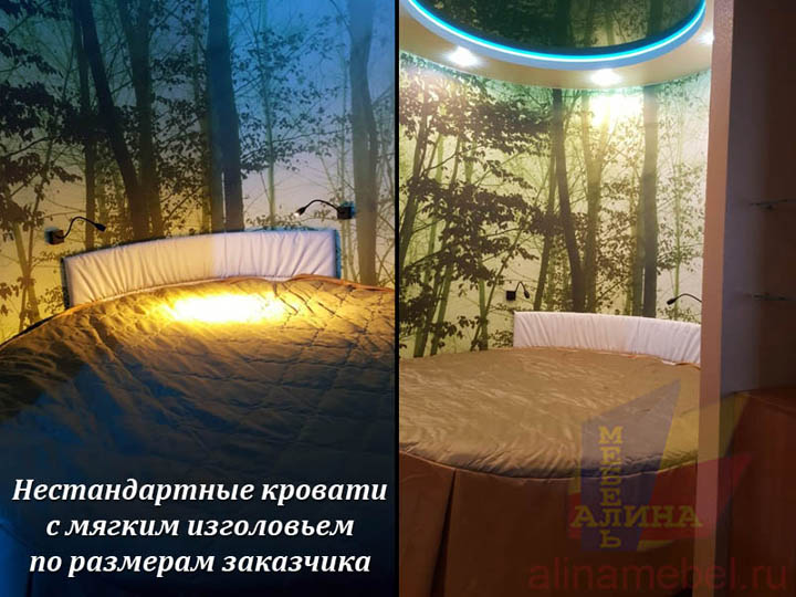 Изготовление круглой кровати