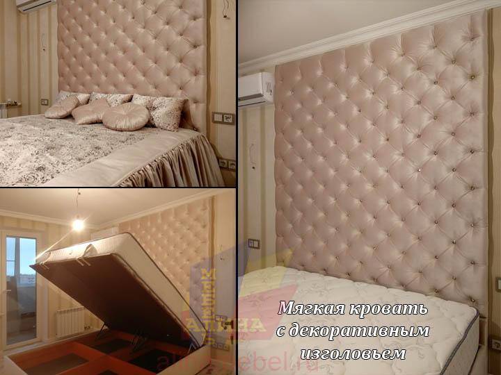 Мягкая кровать с высоким изголовьем каретка