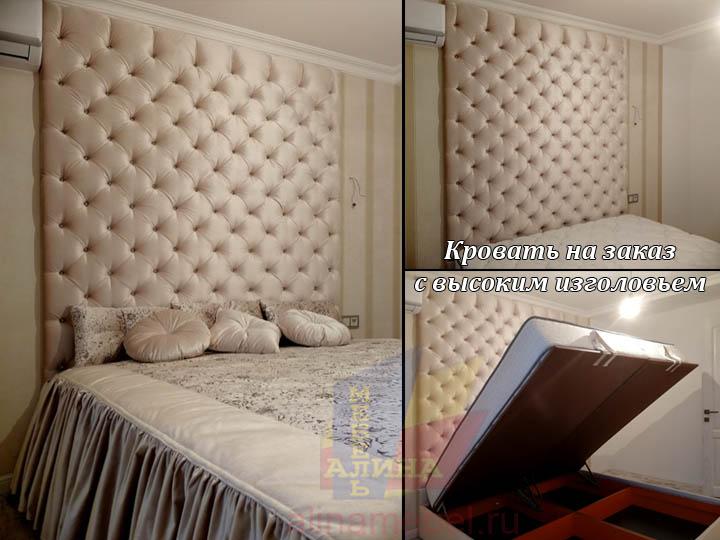 Мягкая кровать с изголовьем на заказ