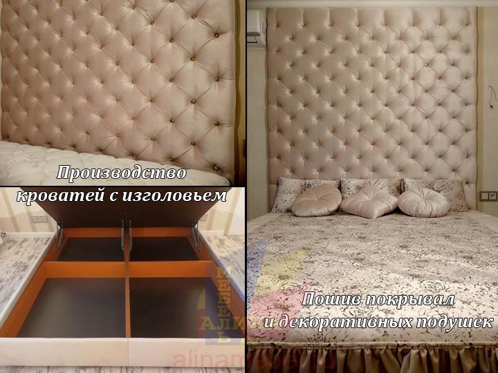 Нестандартная кровать с изголовьем на заказ