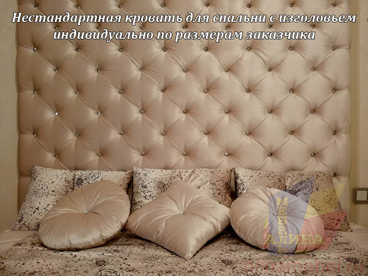 Изготовление кровати для спальни на заказ