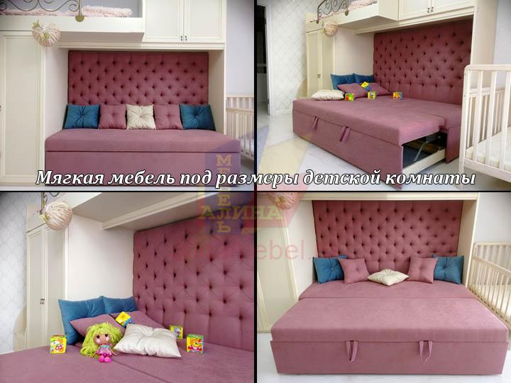 Кровать для детской с высоким изголовьем на заказ