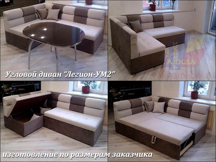 Угловые диваны на заказ по размерам заказчика