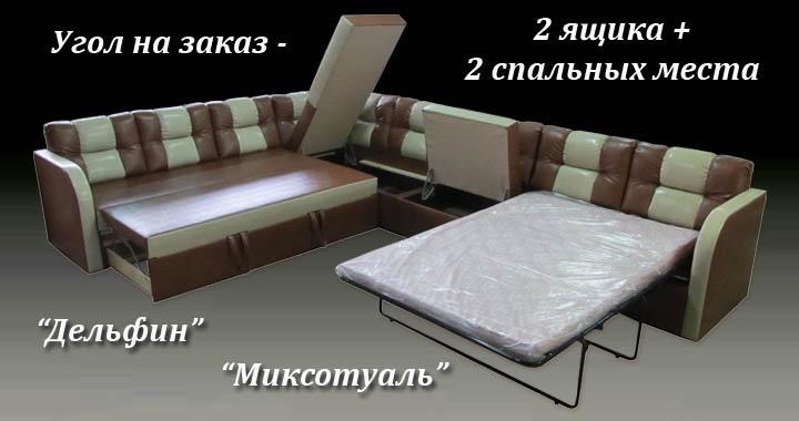 Кухонный уголок со спальным местом на заказ