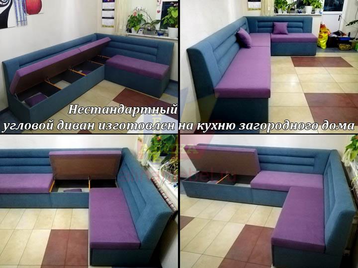 Кухонный угловой диван по размерам заказчика