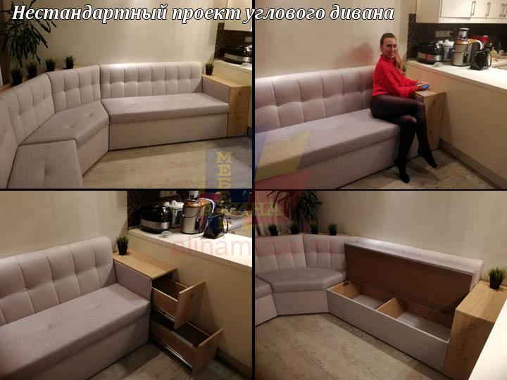 Изготовление нестандартного углового дивана
