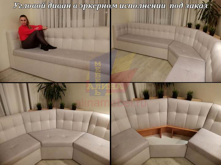 Эркерный угловой диван для столовой на заказ