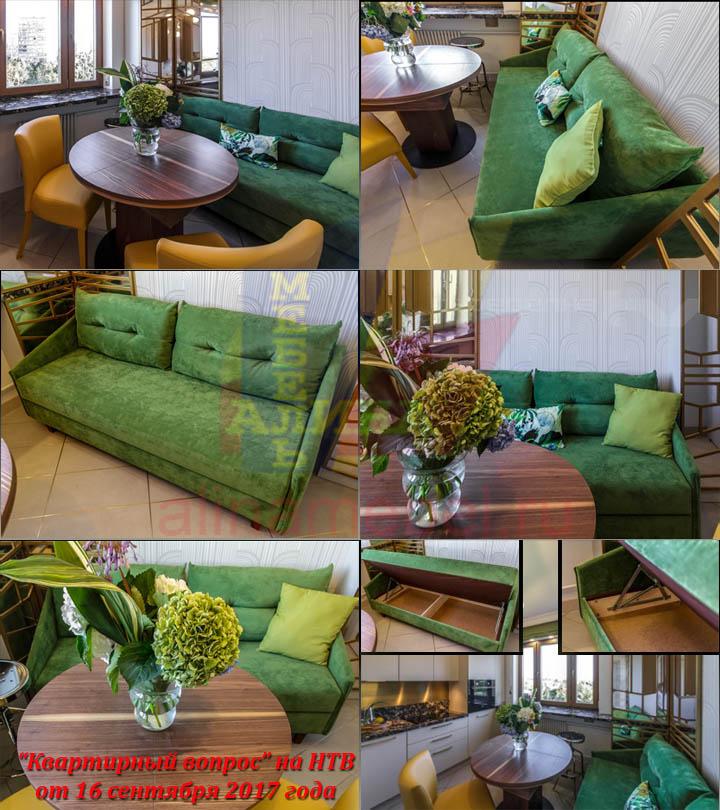Изготовление дивана для передачи Квартирный вопрос на НТВ