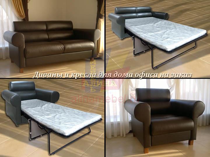 Диваны и кресла для офиса на заказ