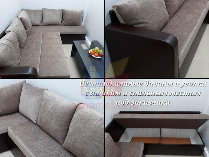Изготовление диванов для дома и офиса на заказ