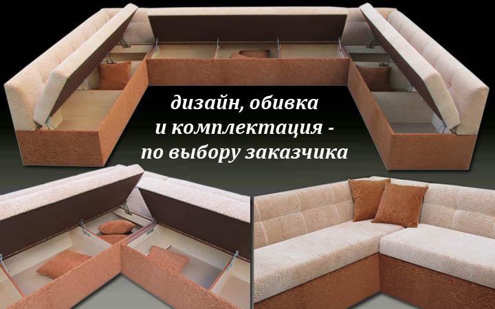 Изготовление П-образных диванов