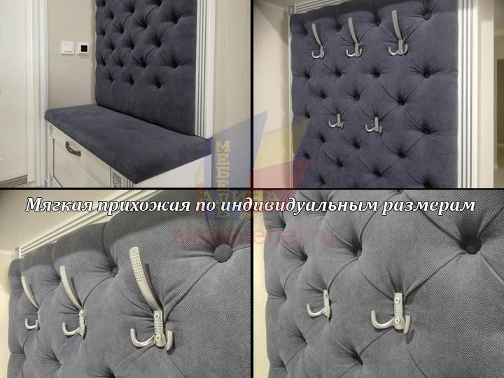 Декоративная панель для вешалки на заказ