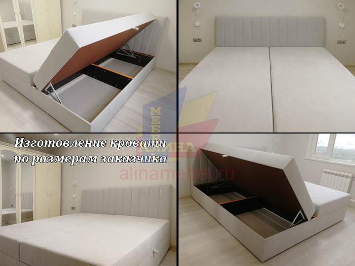 Изготовление кровати по размерам заказчика