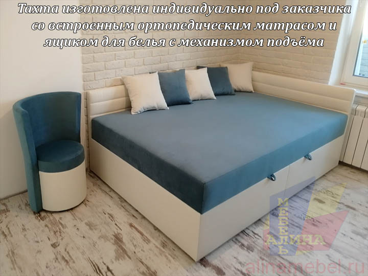 Кровать тахта на заказ для подростка