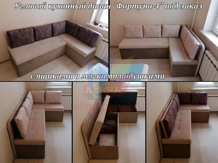Мягкая мебель для кухни и столовой на заказ