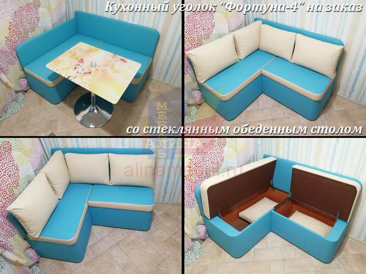 Мягкая мебель для кухни и столовой