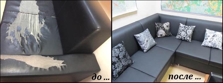 Переобивка диванов для офиса