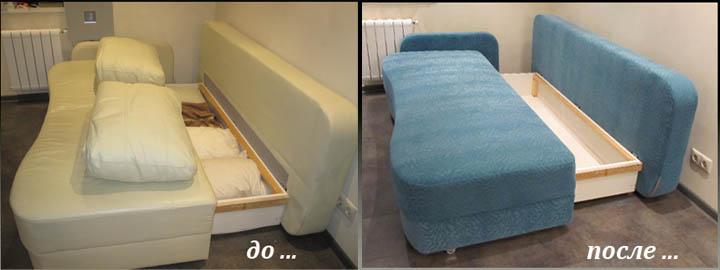 Переобивка мягкой мебели