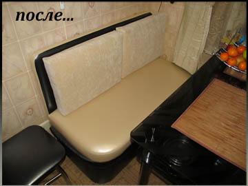 Переобивка диванов