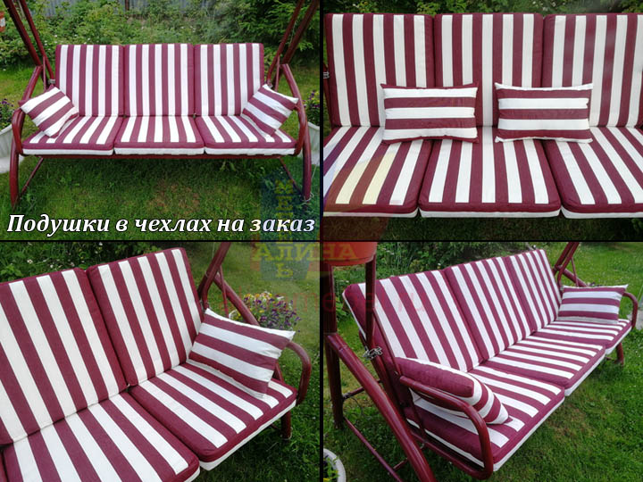 Изготовление подушек для садовой мебели