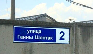 Адрес Алина Мебель