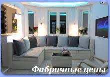 Мебель на заказ по фабричным ценам