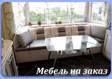 Фабрика Алина Мебель - Мебель на заказ