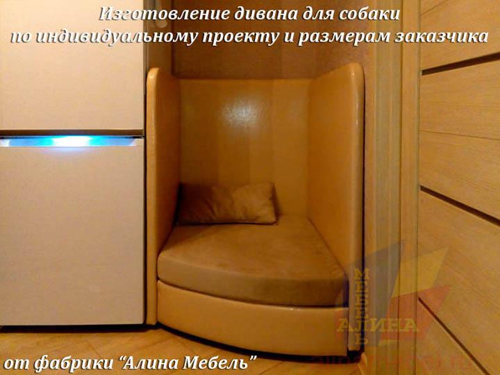 Изготовление высоких диванов для собак