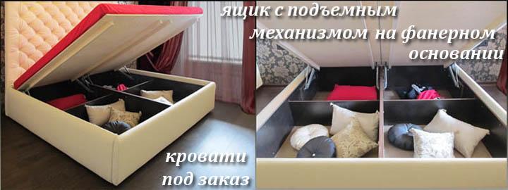 Мягкие кровати с деревянным основанием