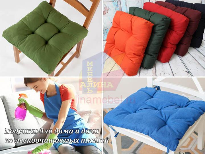 Подушки для дома и дачи