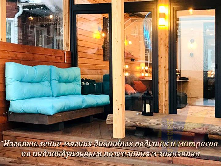 Диванные подушки для загородного дома