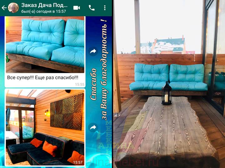 Мягкие подушки и матрасы для дивана