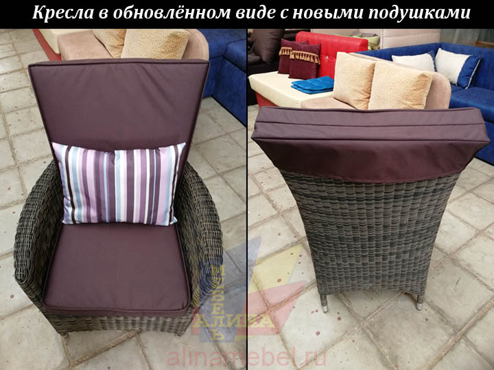 Подушки в чехлах из непромокаемой ткани